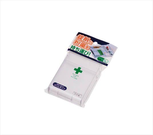 YAMADA日本收纳药盒(透明)可随身携带