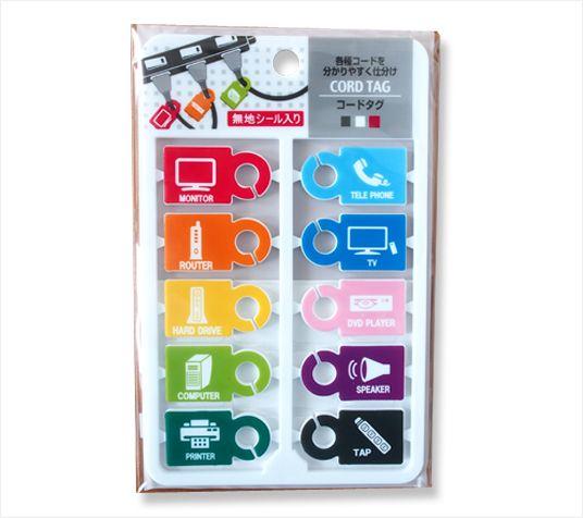 YAMADA日本标签卡