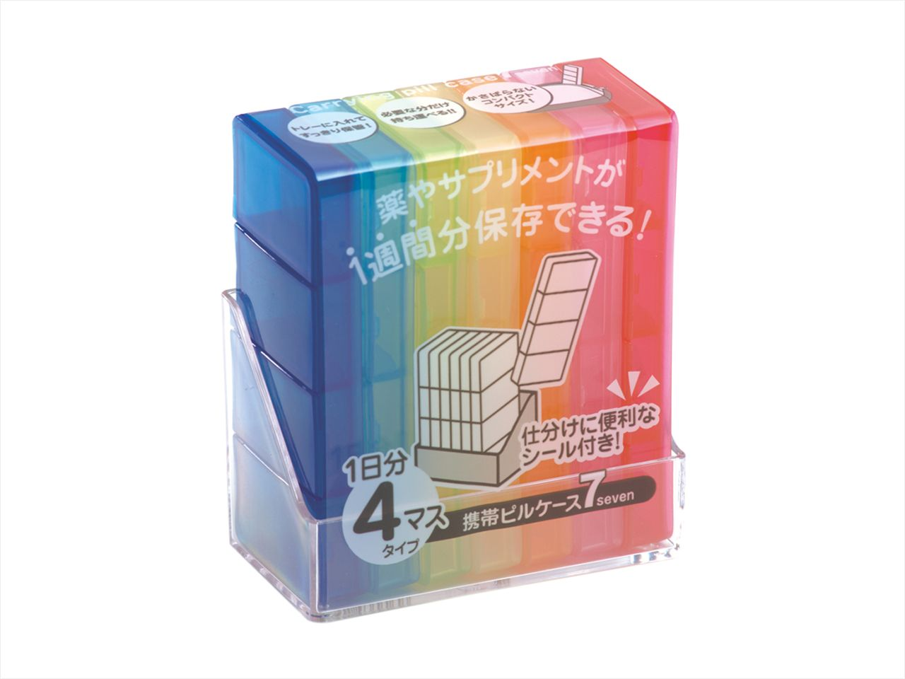 YAMADA日本28格七彩药盒 可携带