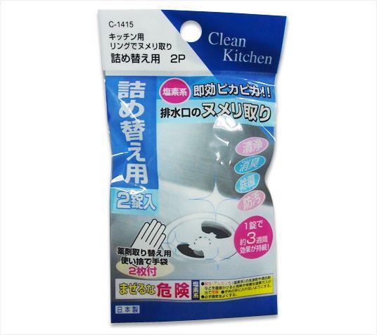 ★sanada日本水槽排水口清洁剂 下水道除臭剂  管道消臭剂