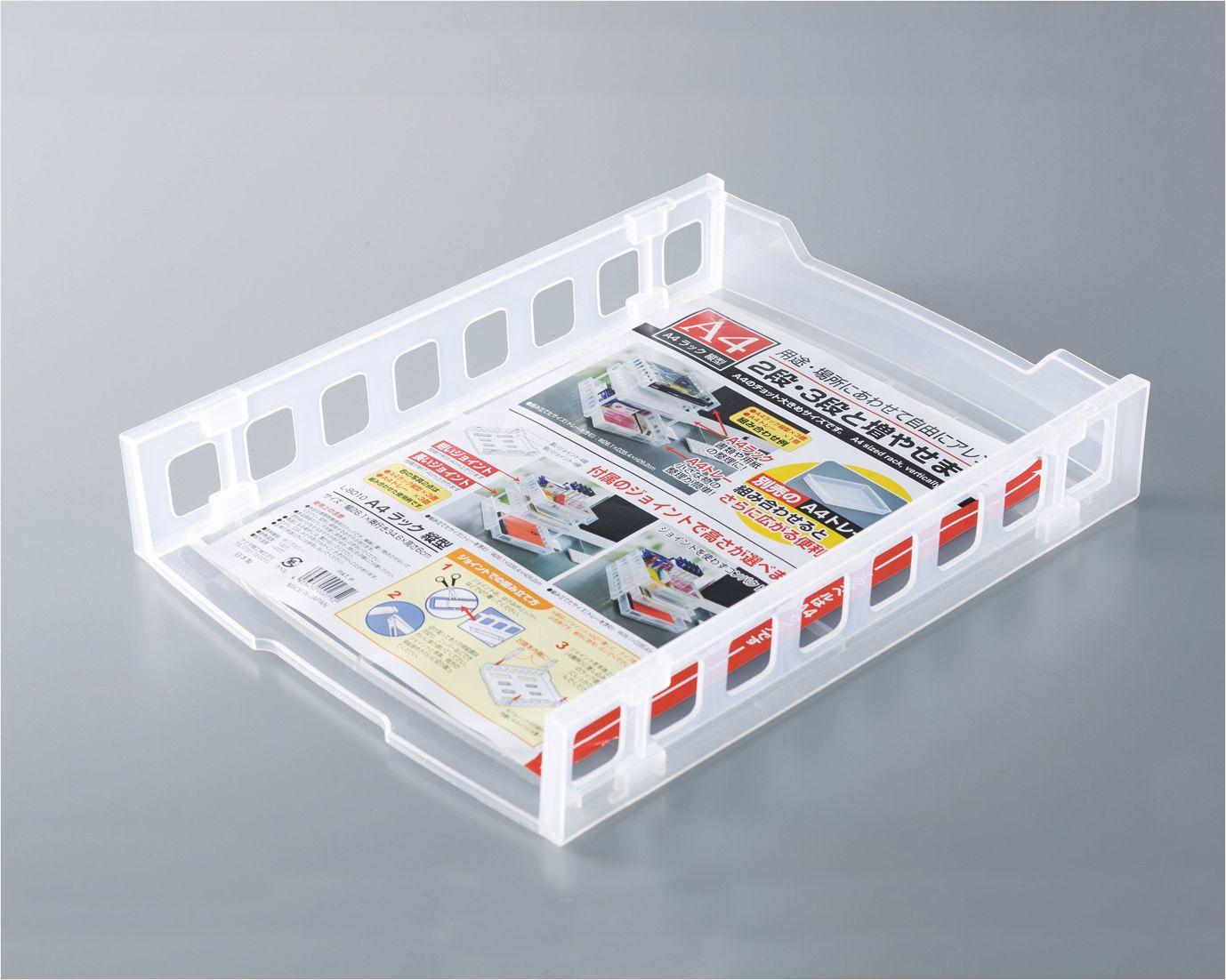 sanada日本纵向A4纸收纳盒