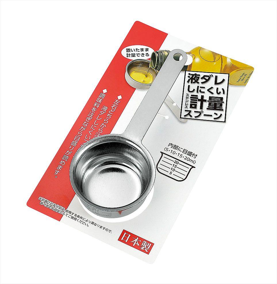 SANKO-GP日本湯勺