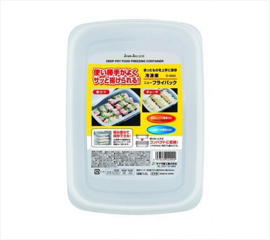 sanada日本冷冻保鲜盒1.5L塑料保鲜盒