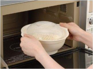 INOMATA日本微波炉加热盒塑料碗