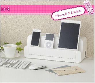 INOMATA日本集线盒