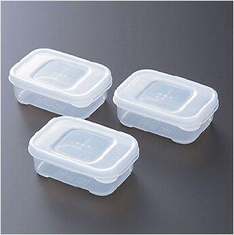 INOMATA日本保鲜盒190ml塑料保鲜盒套装
