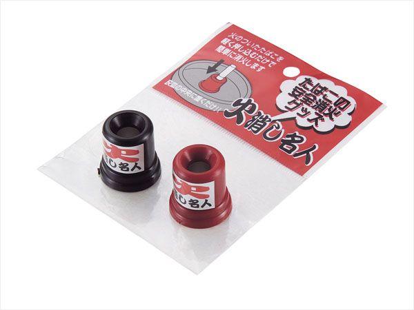ECHO日本环保烟灰缸家用车载便携消火器 灭掉烟火 灭烟器2P