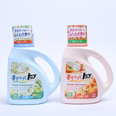 日本進口獅王TOP持久香氛洗衣液含天然柔順劑 無熒光劑(該商品僅做現貨不接預定單,請知悉!!!)❤