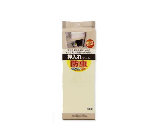 WAKO日本防虫衣橱垫(米色)(该商品仅做现货不接预定单,请知悉!!!)塑料垫