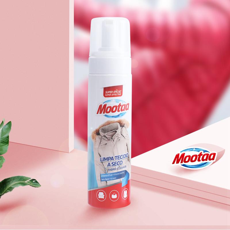 MOOTAA欧洲【控价】羽绒服干洗剂  220ml