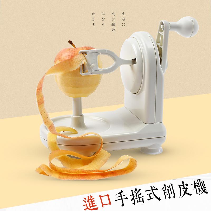 PEARL日本蘋果機 刨刀手動削皮機(產品價格有所下調 0228)