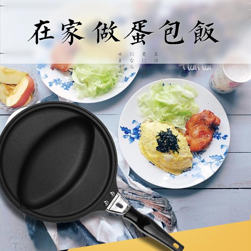 SUMIKAMA日本蛋包饭不粘煎锅(电磁炉不适用)
