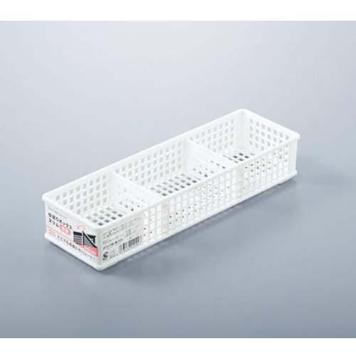SANADA日本(抽屉)收纳篮塑料收纳篮