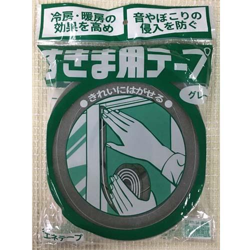 TAKAHATA日本密封条 缝隙胶带长2M 1卷入(该商品仅做现货不接预定单,请知悉!!!)