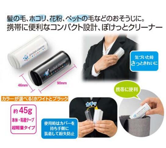 IMOTANI日本方便携带滚筒 粘毛器