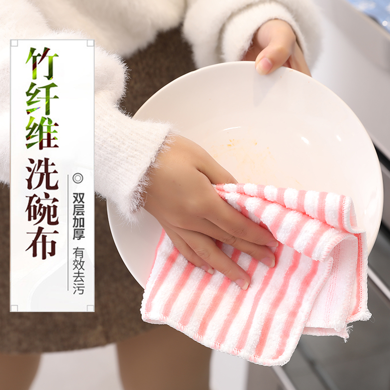 【控价】KOKUBO日本去油抹布(颜色随机)