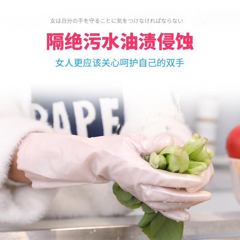 SHOWA G日本丝滑手感中厚型 家用手套(该商品仅做现货不接预定单,请知悉!!!)