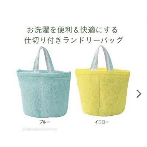 MARUTATSU日本洗衣袋