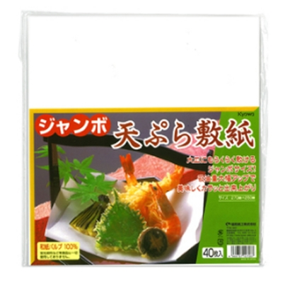 KYOWA日本天妇罗吸油纸40枚装厨房用吸油纸
