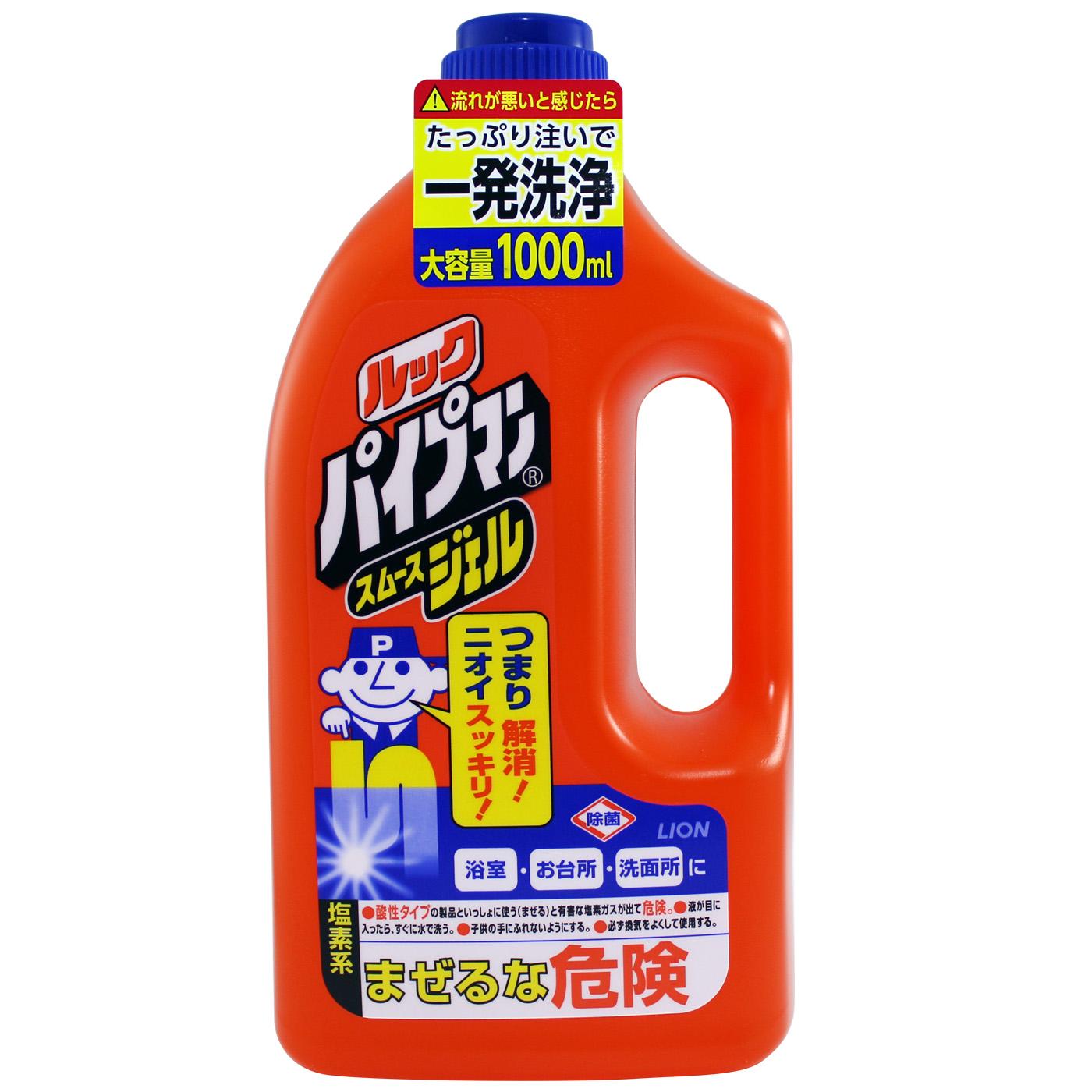 LION狮王日本LOOK浴室厨房管道疏通剂(ㄠ型)1L(该商品仅做现货不接预定单,请知悉!!!)❤