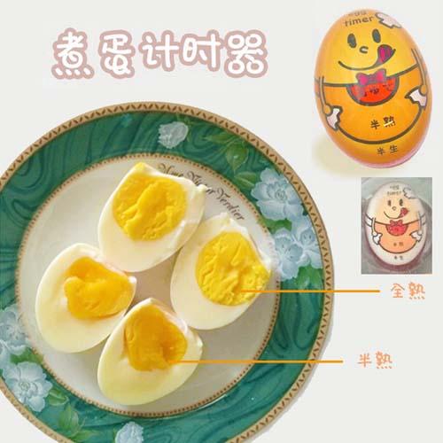 SEIWAPRO日本煮蛋计时器