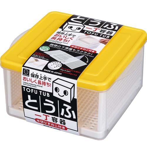 #【控价】KOKUBO日本保容器保存容器豆腐塑料保鲜盒