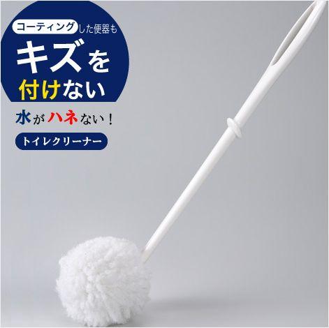 SANKO-GP日本马桶刷