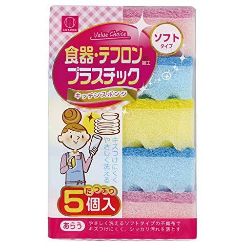 【控价】KOKUBO日本清洗海绵