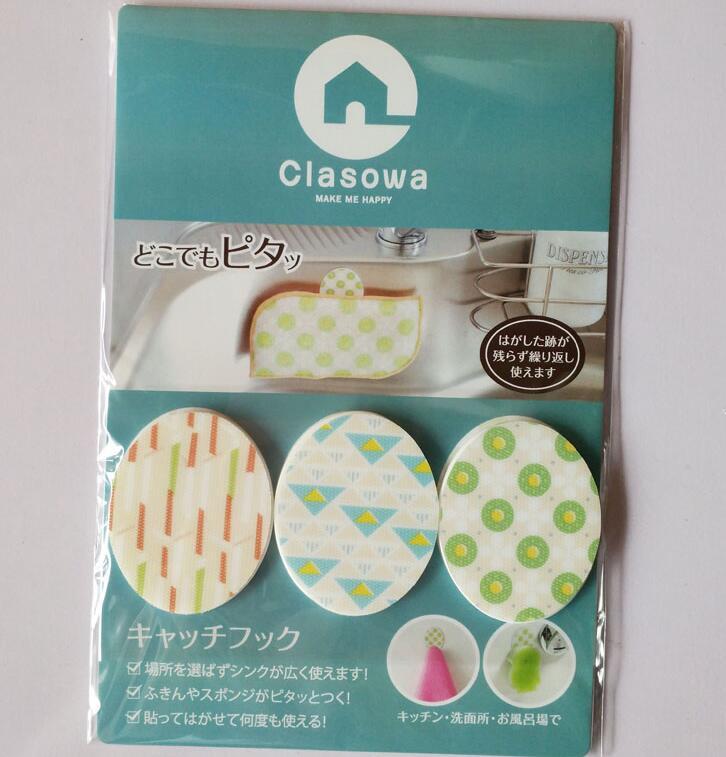 SOWA日本洗碗贴 3个入塑料粘钩