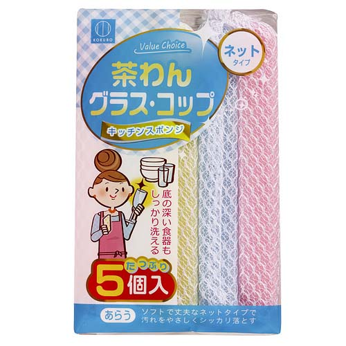 【控价】KOKUBO日本清洁肥皂贵妇人皂棉