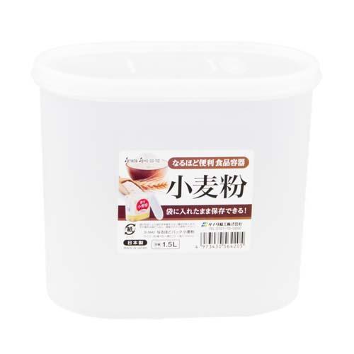 sanada日本面粉罐1.5L
