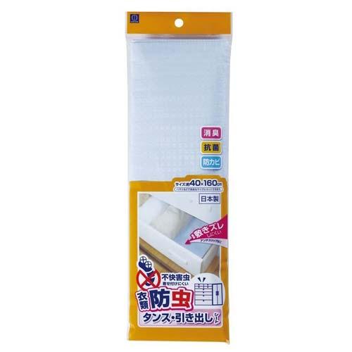【控价】KOKUBO日本防虫消臭抗菌抽屉垫(该商品仅做现货不接预定单,请知悉!!!)衣柜防虫剂