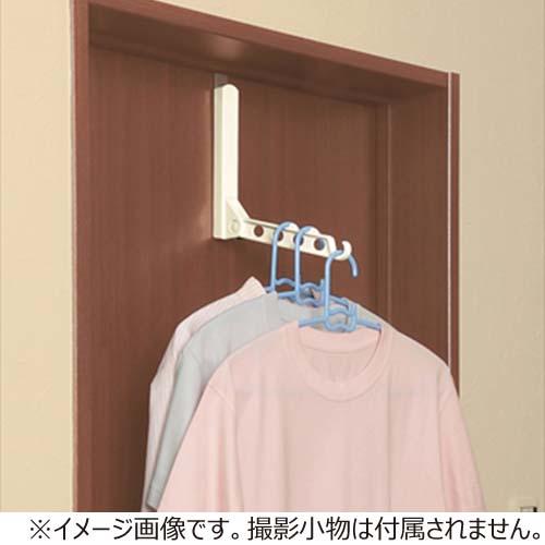 AIWA日本室内壁橱门挂晾衣架