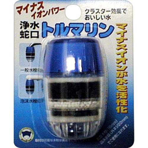 BONSTAR日本节水喷头(该商品仅做现货不接预定单,请知悉!!!)净水水龙头