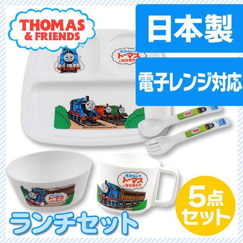 THOMAS(托马斯火车)正规授权日本5件儿童套餐具