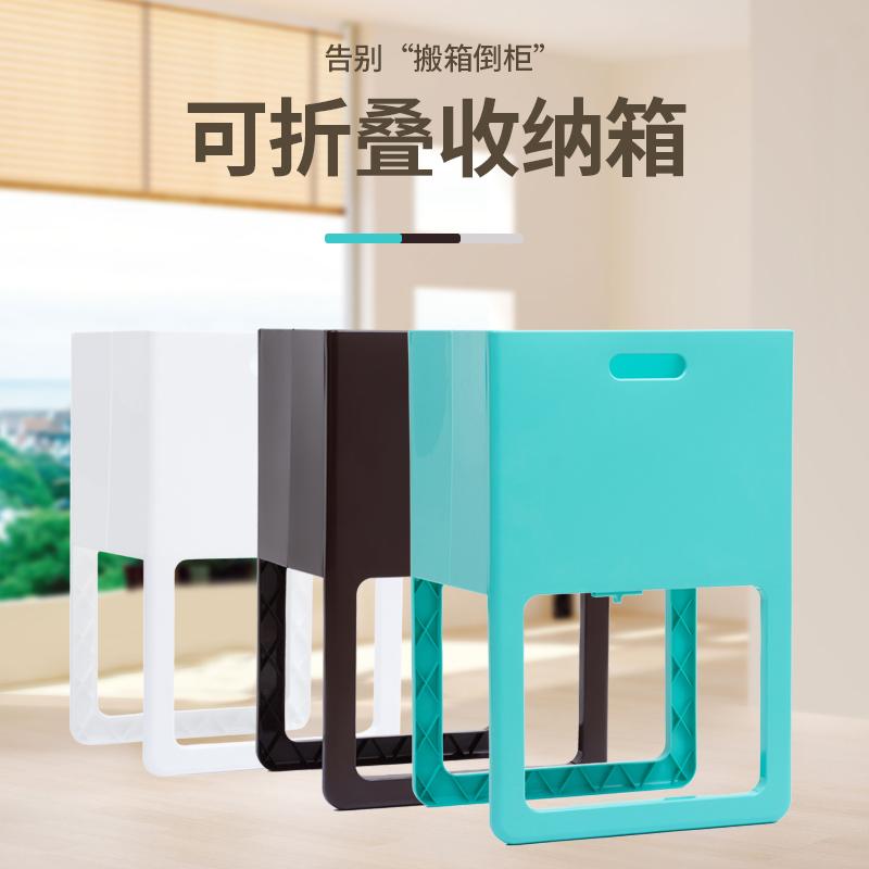 ✪ISETO日本可折叠收纳箱 多功能收纳筐 文件整理箱大号落地置物架