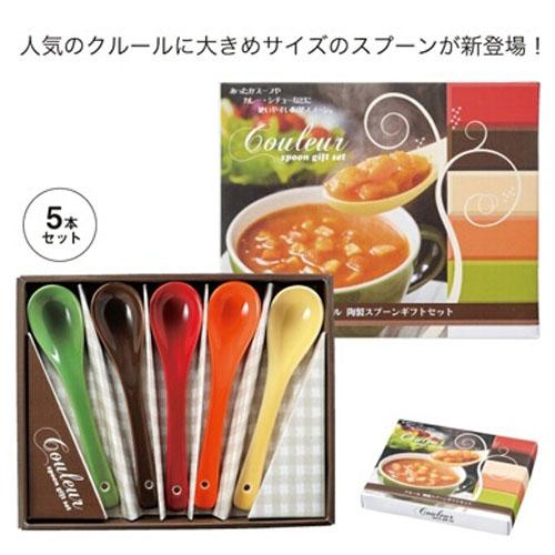 ✪MARUTATSU日本陶瓷小勺 勺子 婴儿辅食勺子 礼物装 5枚入