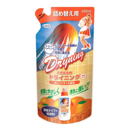 UYEKI日本家用浸泡洗衣液 補充裝450ml