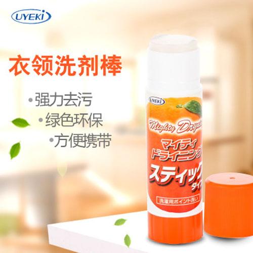 UYEKI日本強力去漬固體洗衣棒(領口袖口用)35g