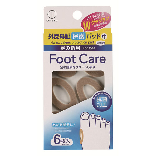 【控价】KOKUBO日本外反母趾保护贴(中) 6枚入