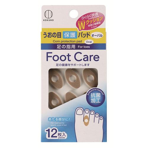 【控价】KOKUBO日本脚步保护贴(黄色)12枚入