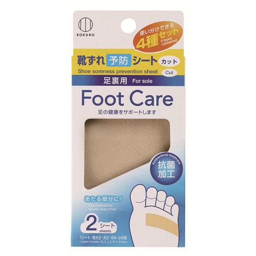 【控价】KOKUBO日本脚部护理贴