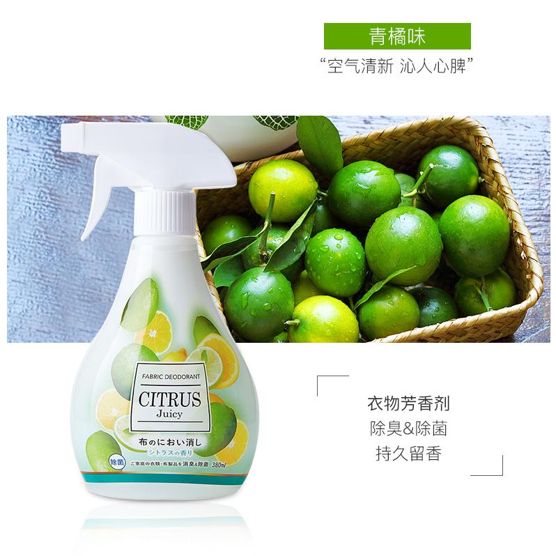 KYOWA日本衣物芳香剂 380ml(外包装有更换)衣服除臭剂