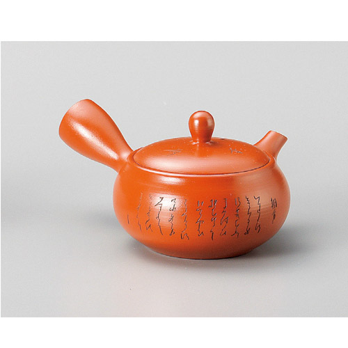 YAMAKI日本陶瓷茶壶290cc