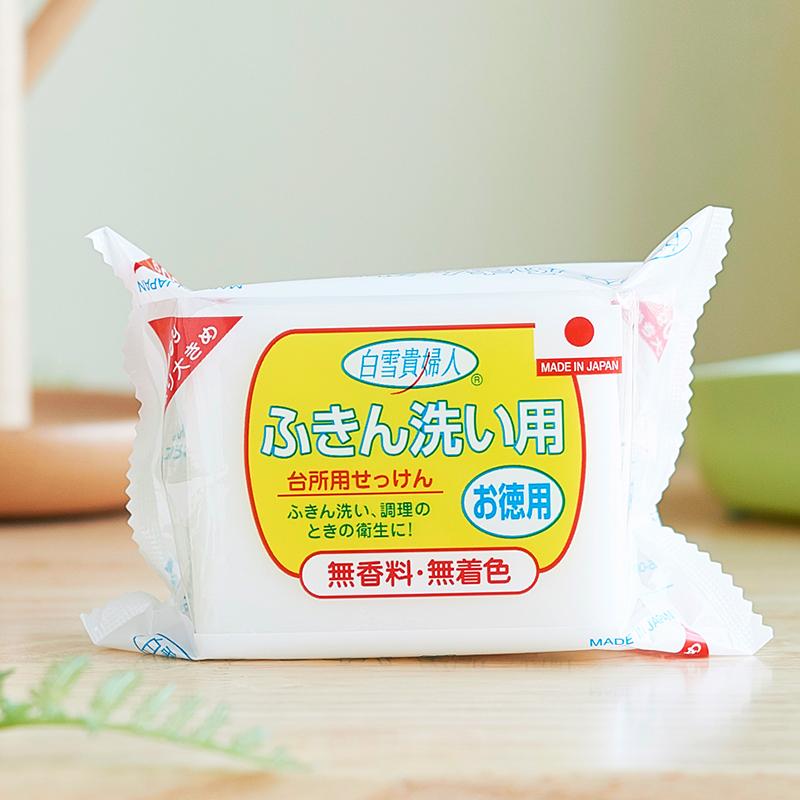 SANADA日本进口厨房用去油污肥皂去腥味清洗净香皂洗碗抹布贵妇人清洁皂