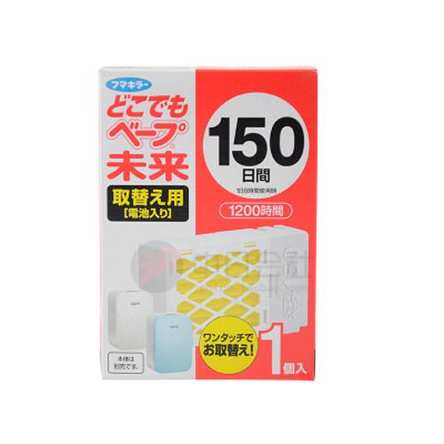 FUMAKILLA日本VAPE 驱蚊器 未来150天 珍珠白 针对引起人不快的害虫用 替换装❤