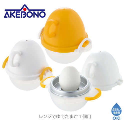 AKEBONO日本微波炉煮蛋1个微波炉蒸蛋器