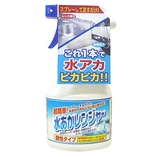ⒷROCKET日本除水垢清洁剂 马桶清洁剂(直接现货)水垢清洁剂  300ml