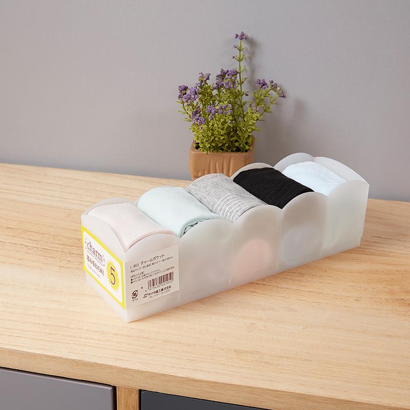 sanada日本小物收纳盒(白色)1.1L