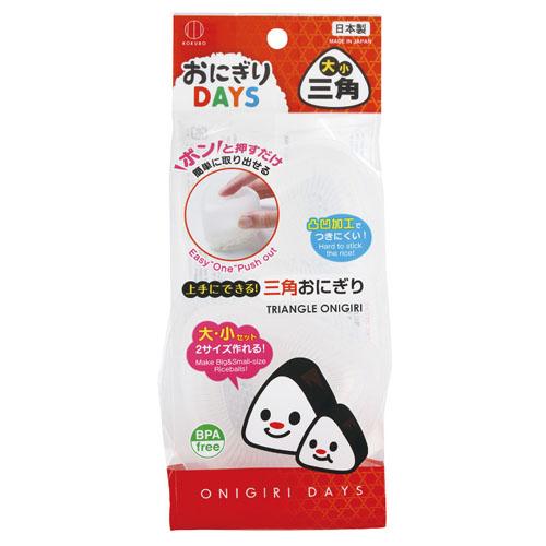 【控价】KOKUBO日本饭团摸具
